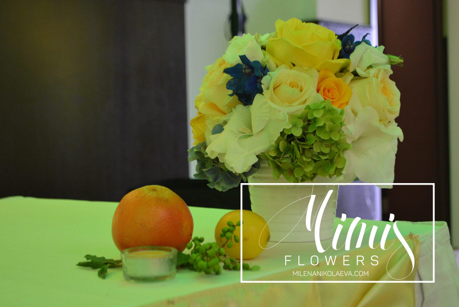 Слънчева сватба с цитрусов аромат