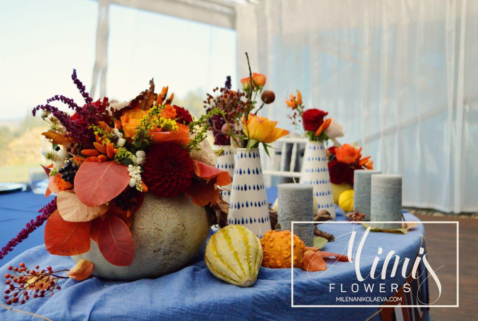 Есенна сватба във Вила Екатерина